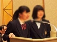 1学年ブログ②.jpg