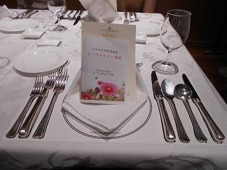 クッキング部 テーブルマナー研修
